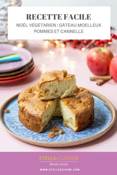 Recette de Noël végétarien : gâteau moelleux pommes et cannelle. Un gâteau moelleux pour régaler toute la famille.